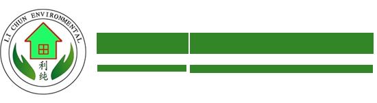 利纯环保-杭州甲醛治理的选择_杭州室内空气检测 杭州甲醛检测 杭州室内空气治理 州新房除味的首选!